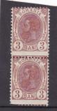 ROMANIA 1900/08 LP 54  d CAROL I SPIC DE GRAU VAL. 3 BANI EROARE DUBLU DANTELAT, Nestampilat