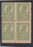 ROMANIA  1920/22  LP 72  FERDINAND  5 BANI  BLOC  4 TIMBRE EROARE DANTELATURA, Nestampilat
