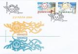 ROMANIA 2004 LP 1638   EUROPA 2004 - VACANTA   FDC