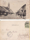 Cluj -clasica, rara, Circulata, Printata