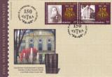ROMANIA  2011  LP 1908  ZIUA  MARCII  POSTALE BIBLIOTECA SIBIU  FDC, Stampilat