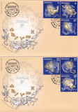 ROMANIA  2011  LP 1919  ZODIAC  II  FDC, Stampilat