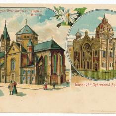 528 - Timisoara, SYNAGOGUE, Romania, Litho - old postcard - used - 1899, Circulata, Printata