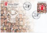 ROMANIA 2010  LP 1867  20  DE ANI  ACTIVITATE  SALVATI COPII  FDC, Stampilat