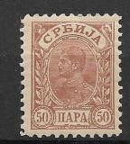 Serbia 1896, Nestampilat