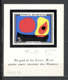 Romania.1970 Inundatia II-colita  YR.501, Nestampilat