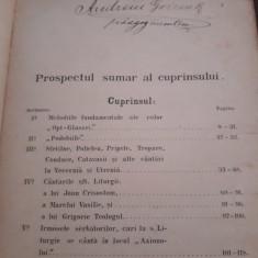 Dimitrie Cuntanu - Cantarile bisericesti