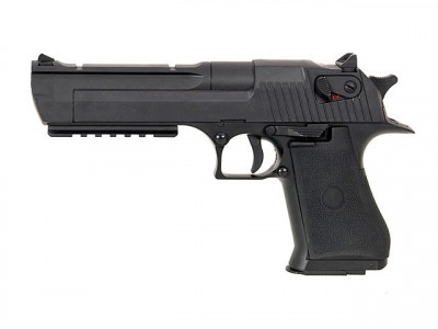 Replica pistol CM.121 CYMA Resigilat foto