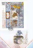 ROMANIA 2004  LP 1659   EVENIMENTE  EUROPA 2004  BLOC  FDC
