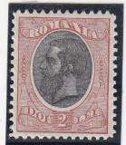 ROMANIA 1900/08  LP 54 s  CAROL I SPIC DE GRAU VALOAREA 2 LEI BRUN SI NEGRU MNH, Nestampilat
