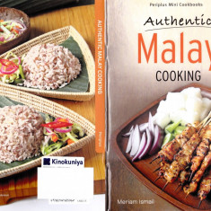 Malay cooking
