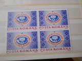 1992/2018    LP 1298  UN AN DE LA INFIINTAREA RA POSTA ROMANA X4