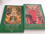 MIHAIL POLSKI, NOII MARTIRI AI PAMANTULUI RUS 2 VOL. SCHITUL PRODROMU- ATHOS