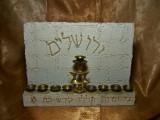 Iudaica! Sculptura Menorah Zidul Plangerii, bronz, colectie, cadou