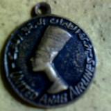 Medalie Arabia - United Arab Airlines, Africa