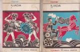 Homer - Iliada ( 2 vol. )