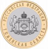 SV * Rusia / Federatia Rusa 10 RUBLE 2014 Regiunea Tyumen AUNC+ / UNC, Europa, Nichel