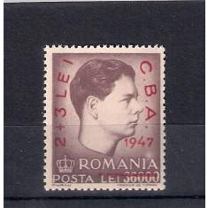 ROMANIA 1947 - CAMP. BALCANICE DE ATLETISM  - LP 220