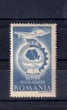 ROMANIA 1947 - C.G.M. - POSTA AERIANA - LP 210