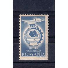 ROMANIA 1947 - C.G.M. - POSTA AERIANA, MNH - LP 210