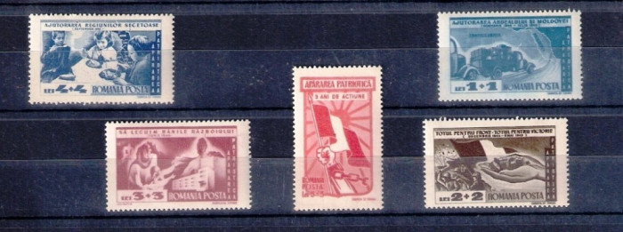 ROMANIA 1947 - APARAREA PATRIOTICA, UNC - LP 224