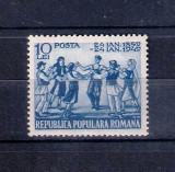 ROMANIA 1949 - 90 ANI DE LA UNIREA PRINCIPATELOR - LP 251, Nestampilat