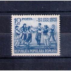 ROMANIA 1949 - 90 ANI DE LA UNIREA PRINCIPATELOR - LP 251