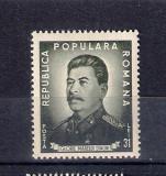 ROMANIA 1949 - I.V. STALIN, DANTELAT - LP 259, Nestampilat