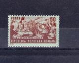 ROMANIA 1949 - 23 AUGUST, DANTELAT - LP 256, Nestampilat