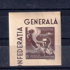 ROMANIA 1947 - C.G.M. - POSTA AERIANA - LP 211
