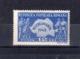 ROMANIA 1948 - RECENSAMANTUL, MNH - LP 226
