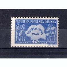 ROMANIA 1948 - RECENSAMANTUL, MNH - LP 226
