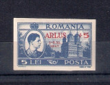 ROMANIA 1947 - A.R.L.U.S. - SUPRATIPAR , MNH - LP 222, Nestampilat