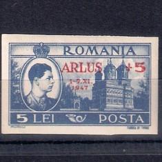 ROMANIA 1947 - A.R.L.U.S. - SUPRATIPAR - LP 222, Nestampilat