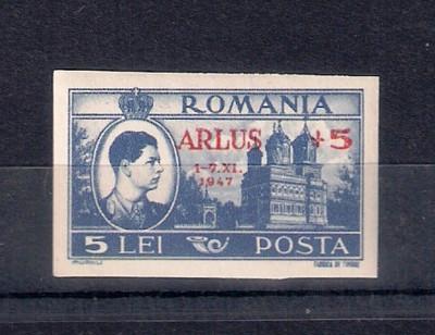 ROMANIA 1947 - A.R.L.U.S. - SUPRATIPAR , MNH - LP 222 foto