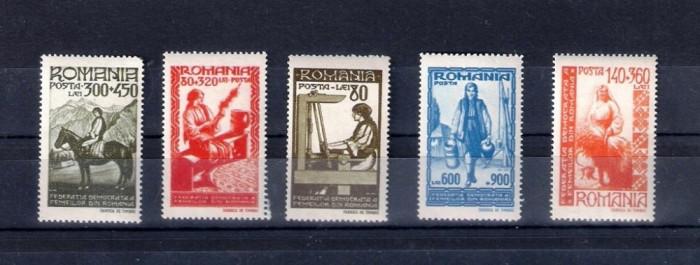 ROMANIA 1946 - FEDERATIA DEMOCRATA A FEMEILOR - LP 204