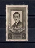 ROMANIA 1951 - PAVEL TCACENCO, MNH - LP 291