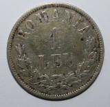 OKAZIE !!! 1 LEU 1874 . CEL MAI MIC PRET PT. ACEASTA STARE ., Argint