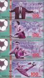 Bancnota Rusia 100 Ruble 2018 - PNew UNC ( set x4 polimer - Campionatul Mondial)