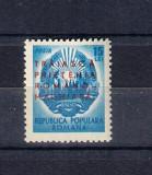 ROMANIA 1950 - SAPTAMANA PRIETENIEI ROMANO-MAGHIARE - LP 272, Nestampilat