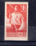 ROMANIA 1950 - 1 MAI, DANTELAT - LP 264, Nestampilat