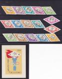 ROMANIA  1964  LP 589 LP 589 a LP 590 JOCURILE  OLIMPICE TOKYO SERII+COLITA MNH, Nestampilat