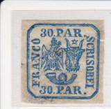 ROMANIA 1864 LP 13 PRINCIPATELE UNITE EMISIUNEA  II-a   POINCON L. PASCANU, Nestampilat
