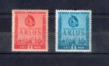 ROMANIA 1950 - AL III-LEA CONGRES GENERAL ARLUS - LP 274, Nestampilat