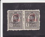 ROMANIA 1918  LP 70 I  CAROL I  TIPOGRAFIATE  PERECHE  MNH, Nestampilat