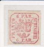 ROMANIA 1862 LP 9   PRINCIPATELE  UNITE  EMISIUNEA  I-a  POINCON L. PASCANU, Nestampilat