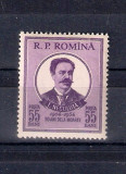 ROMANIA 1954 - TEODOR NECULUTA - LP 375, Nestampilat