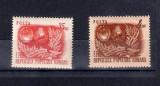 ROMANIA 1951 - A.R.L.U.S., MNH - LP 290