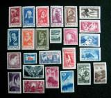 Lot (2) marci postale serii complete, neuzate MNH, anii 40, Nestampilat