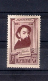 ROMANIA 1954 - BARBU ISCOVESCU - LP 378, Nestampilat